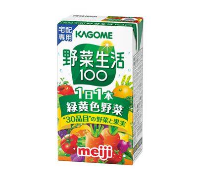 明治 KAGOME野菜生活100 一日分の緑黄色野菜